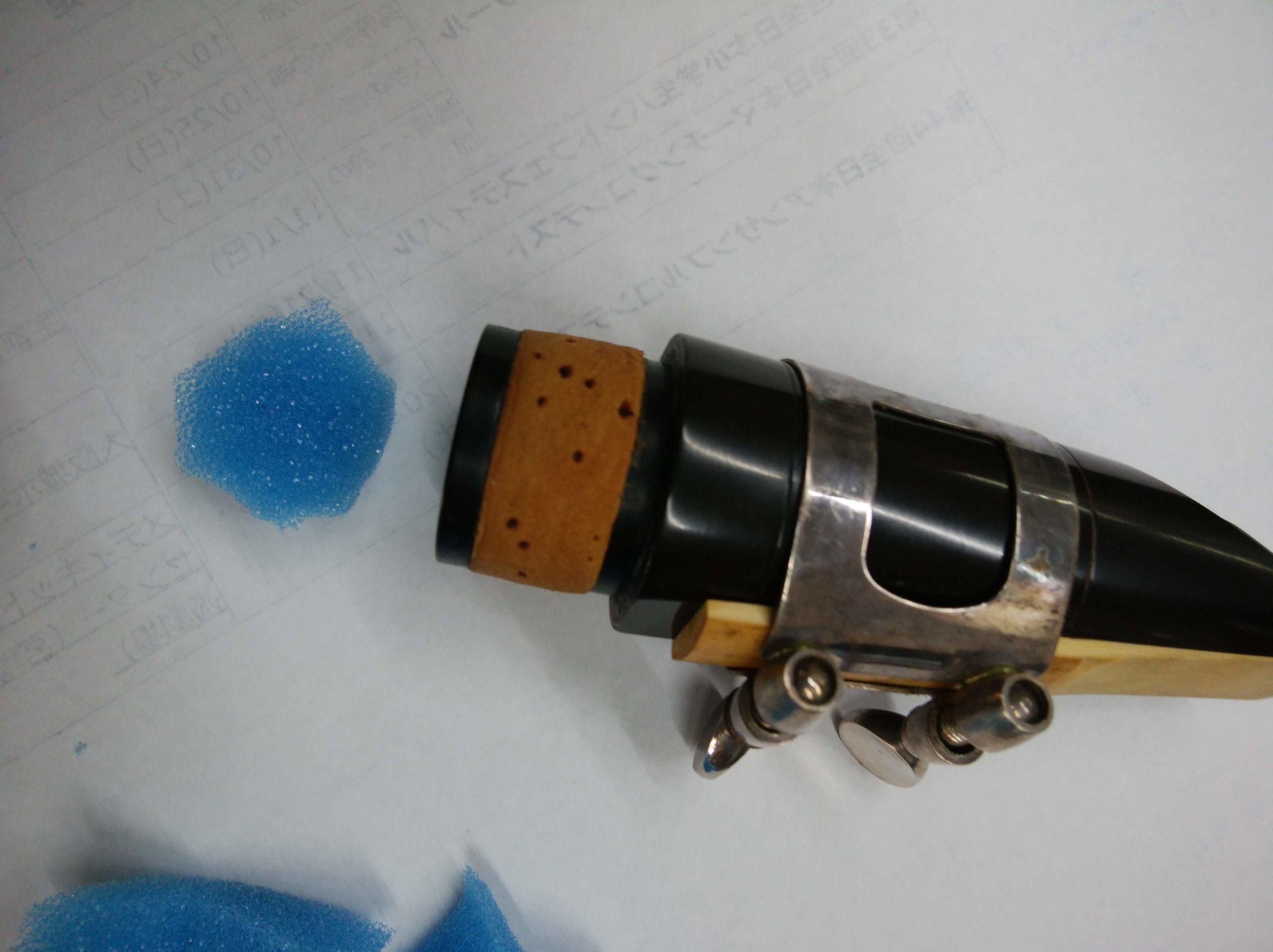 吹奏楽 家で練習できる クラリネットのミュートを自作2