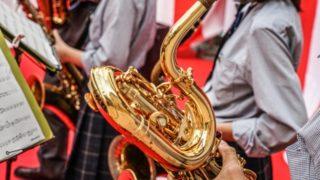 吹奏楽スーパーバンドフェスティバル 日程・チケット・会場・出場校