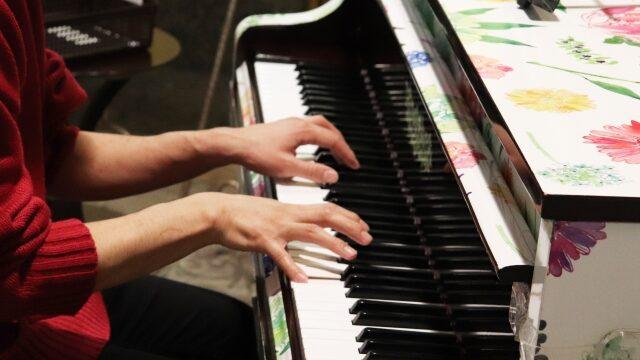 全日本ピアノコンクール レベル